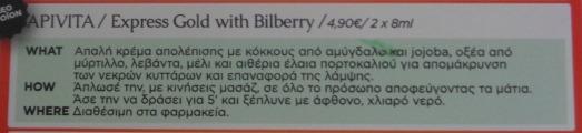 bilberry des